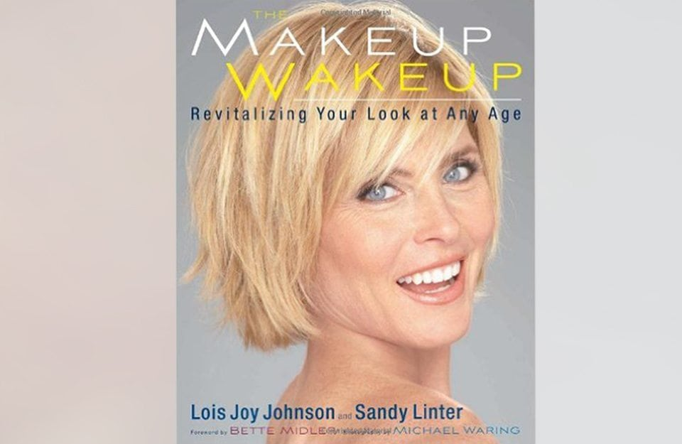 Win a Copy of Makeup Wakeup - 1010 Park Place